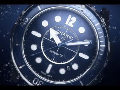 Chanel – J12 Marine